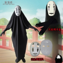 No Face Man Spirited Away Cosplay Costume with Mask gloves M40509