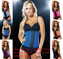 4 Steel Bones Latex Under Bust Corset M1303A