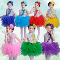 7 Colors Girls Fluffy Tutu Skirt S035